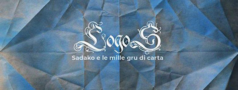 logos album 2020